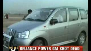 Top Reliance officer shot dead in Jharkhand