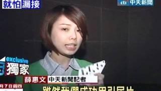 女生也能站著尿尿 紙製尿杯用不慣!