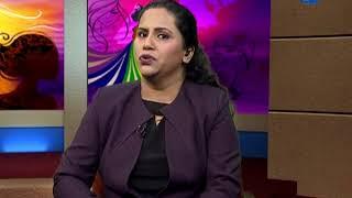 Sakhi Sahyadri - 22 February 2018 - सौदर्य साधना