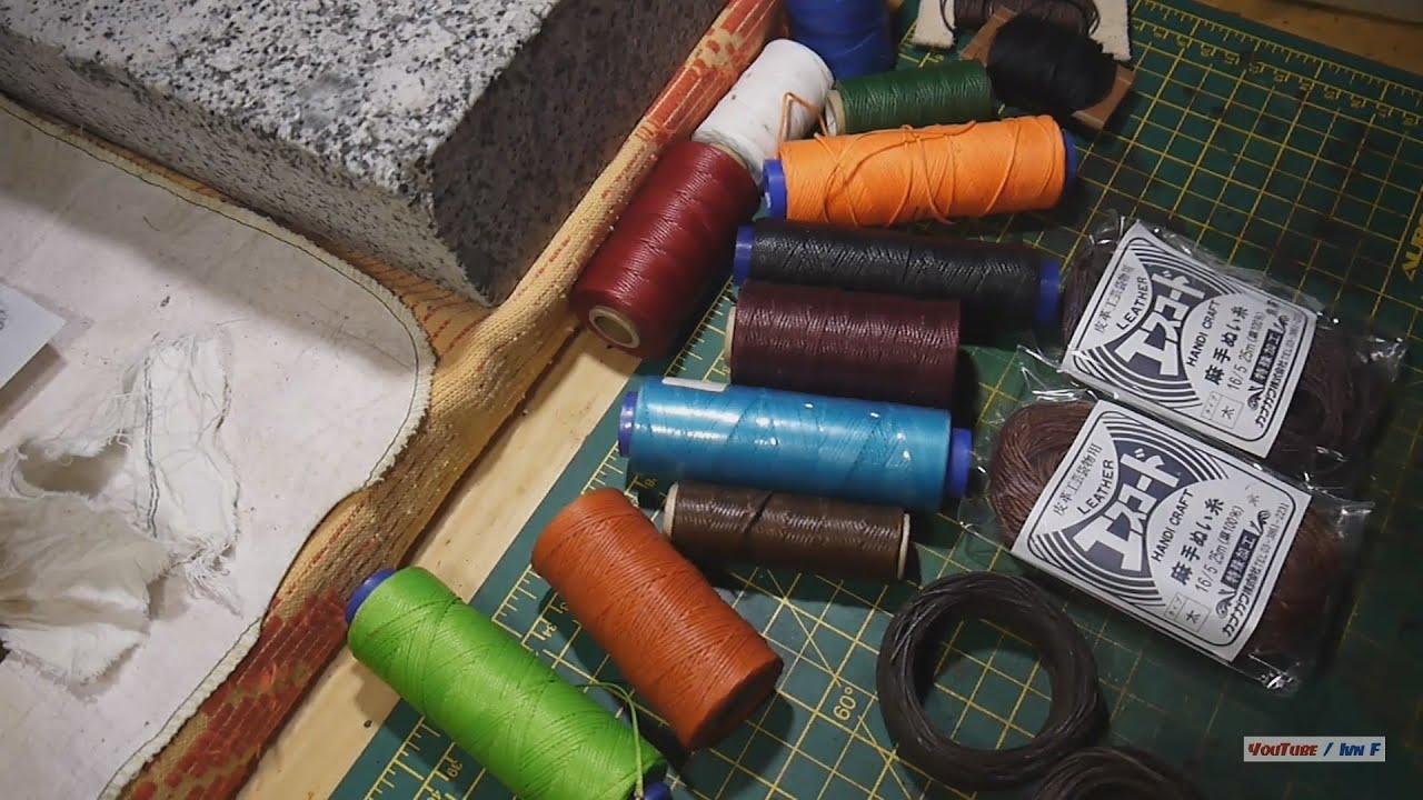 Нитки швейные оптом и в розницу. Цены на нитки для кожи и обуви. Огромный выбор товаров для ремонта и производства обуви. Оперативная.