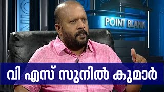 VS Sunil Kumar Interview Point Blank 30th May 2016