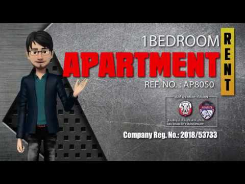Amazing 1 Bedroom Apartment in Mohamed Bin Zayed City, Abu Dhabi (APL_511) (AP8050) فاين هوم