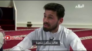 قصة رائعة لشاب ايطالي دخل الاسلام