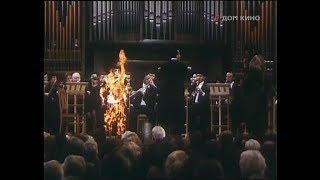 Рождение трагедии из духа музыки (Жена керосинщика)