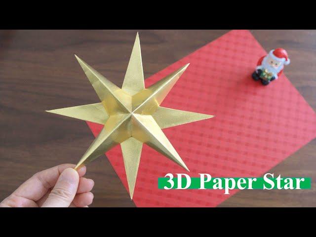 簡単!折り紙で作る立体的な星の作り方【クリスマス】 DIY How to Make 3D Paper Star - Christmas Craft