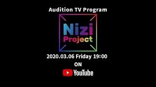 [Nizi Project] Part 1 Teaser 2
