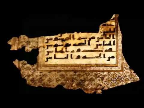 Oldest Quran Koran found in Yemen