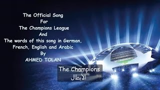 UEFA champions legue song -ARABIC lyrics-