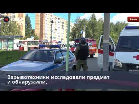 Эвакуация банка в Ижевске