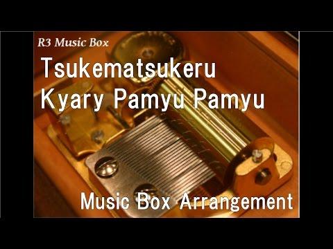 Tsukematsukeru/Kyary Pamyu Pamyu [Music Box]