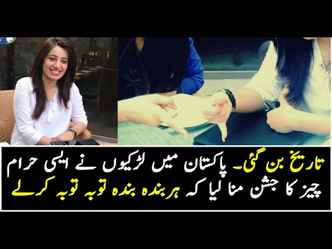 Pakistani Lady Celebrated Her Divorce