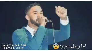 احمد الصادق رويان من قليبك يمه