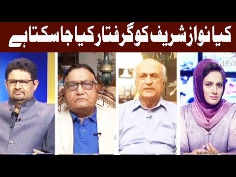 Faisla Aap Ka - 21 August 2017 - Aaj News