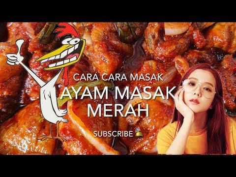 Cara Masak Ayam Masak Merah Youtube