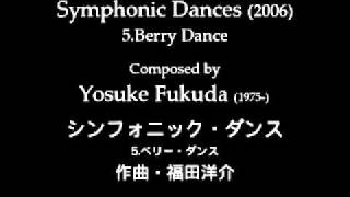 Repeat youtube video Symphonic Dances - 5.Berry Dance (2006) by Yosuke Fukuda