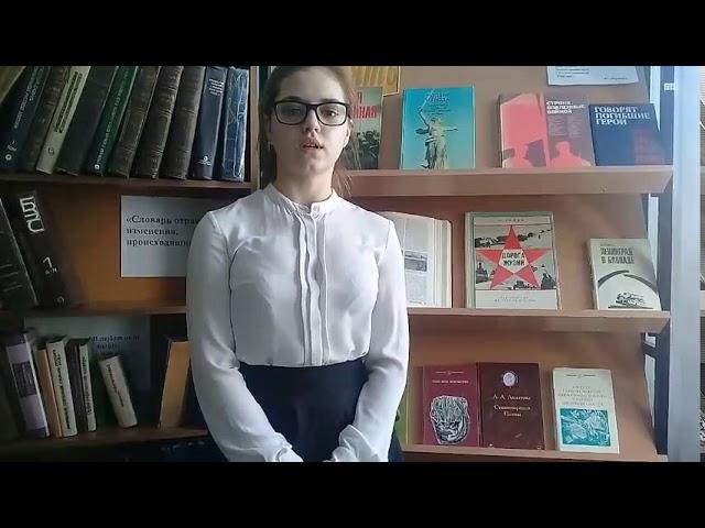 Изображение предпросмотра прочтения – МаргаритаЛужкова читает произведение «Блокадный Ленинград» Ю.П.Воронова