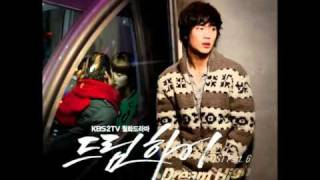 Don't Go Dream High OST Part 6 - 2PM Junsu. Lim Jung Hee.mp4