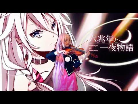"""【ヲタリストAyasa】 バイオリンで""""IA""""「六兆年と一夜物語」を弾いてみたA Tale of Six Trillion Years and a Night-IA"""