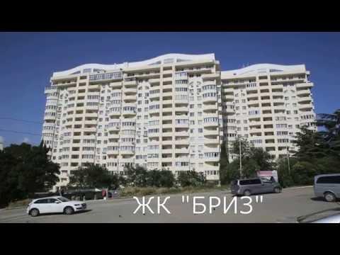 Купить квартиру в Алуште. Продажа квартиры в Алуште.Двухкомнатная квартира в Алуште