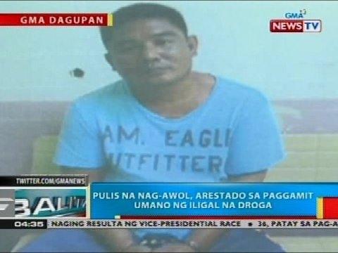 BP: Pulis Na Nag-awol, Arestado Sa Paggamit Umano Ng Iligal Na Droga