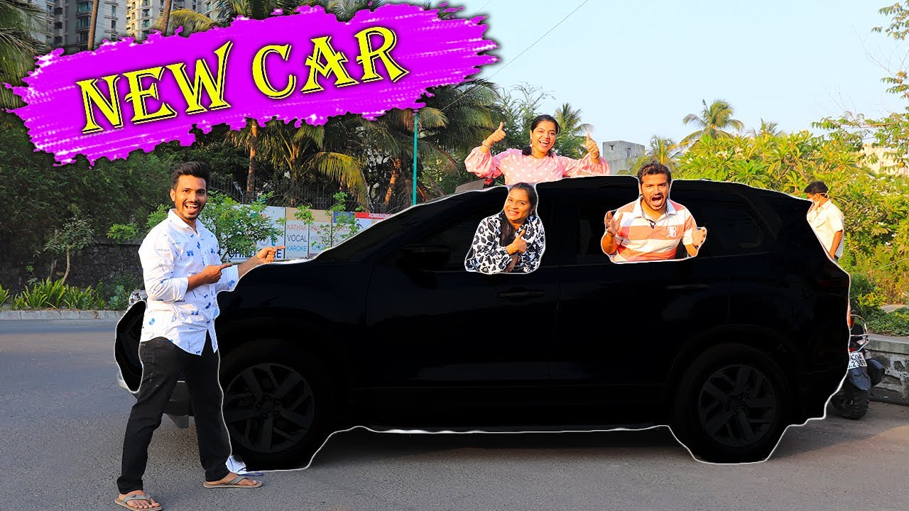 OMG !!! Sanket Ki Nayi Car | Surprise Vlog