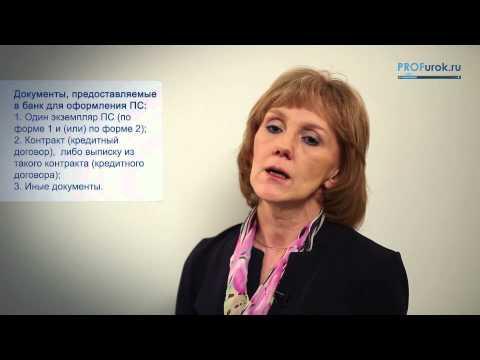 Бухгалтерский учет внешнеэкономической деятельности и валютных операций + 1С 8.2