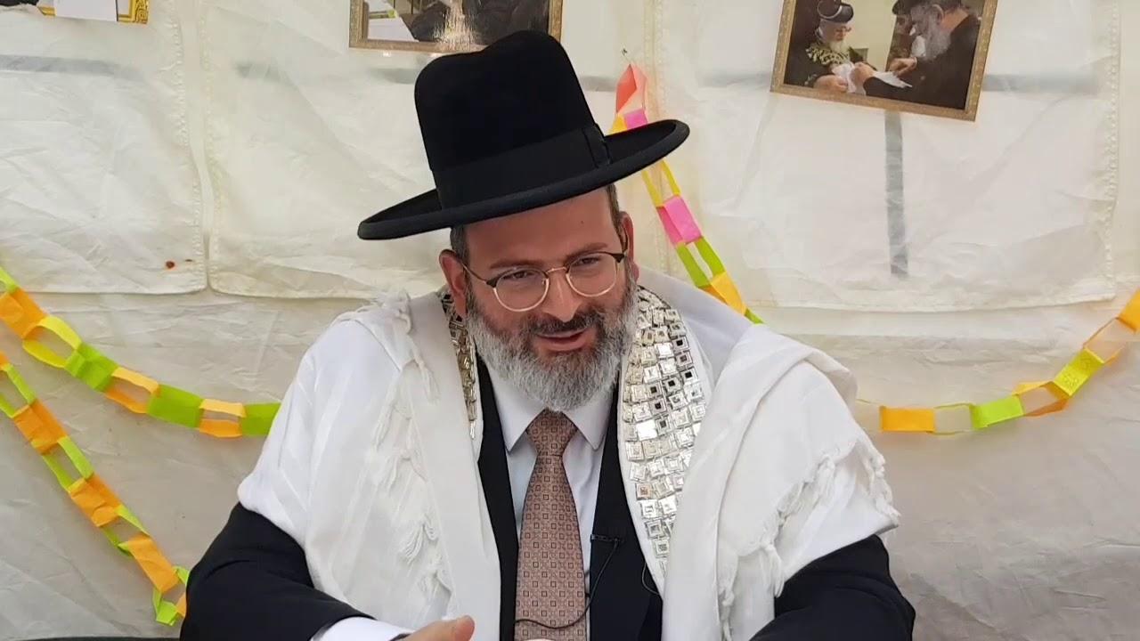 """הרב יצחק לוי שליט""""א - מסכת סוכה פרק ד - תש""""פ"""