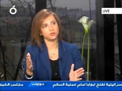 OTV Lebanon interview with Carla Irani talking about Asthma