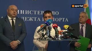 Комисар Златанов: Длъжни сме да гарантираме сигурност на всички