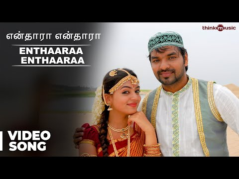 Enthaaraa Enthaaraa Official Full Video Song Thirumanam Enum Nikkah