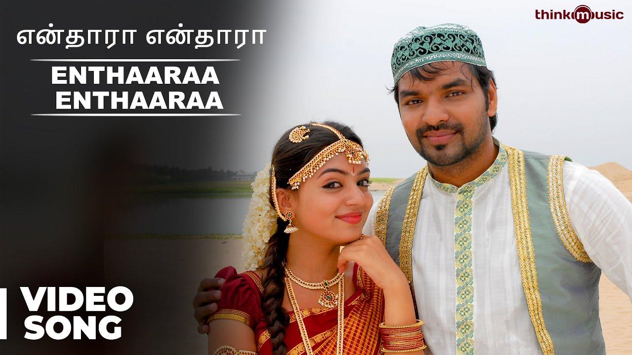 Download Enthaaraa Enthaaraa Official Full Video Song - Thirumanam Enum Nikkah