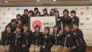 愛称はスマイルジャパン 五輪決めたIH女子代表