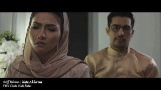 (OST CINTA HATI BATU) Ariff Bahran - Kata Akhirmu (Lyric Video)