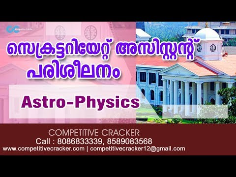 Free Secretariat Assistant You tube class - Astrophysics