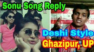 Sonu Song reply in Deshi Style | Pradeep Kushwaha