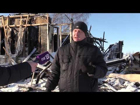 Сергей Трубкин о пожаре в Юрьев-Польском