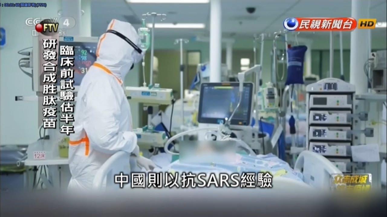 肺炎 抗生 物質