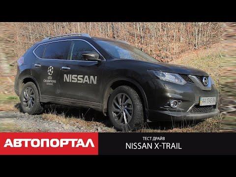 Фото к видео: Тест-драйв Nissan X-trail 1.6 dCi: на одном баке в Закарпатье