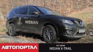 видео Новый Nissan X-Trail 2014 - обзор Александра Михельсона!