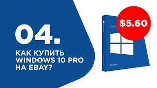 видео Где найти ключи Wndows 10 pro