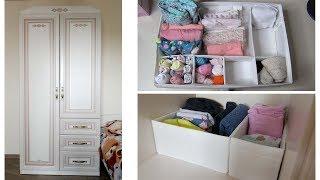 Детская одежда: организация и хранение, подготовка к продаже. Список покупок на осень | Анна Чижова
