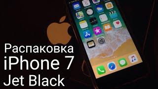 Розпакування  iPhone 7 Jet Black