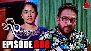 Neela Pabalu (නීල පබළු)   Episode 808   07th August 2021   Sirasa TV Thumbnail