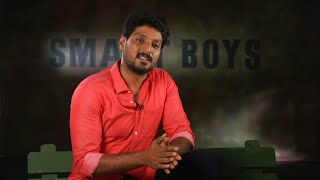 Smart Boys (2016) Malayalam Movie First Print 07/03/16