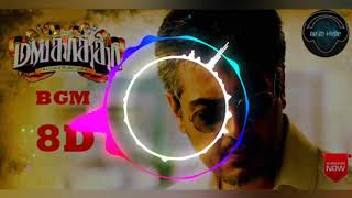 Mankatha BGM | 8D Audio | Gambler Theme Music | Bass Boosted | Yuvan Shankar Raja