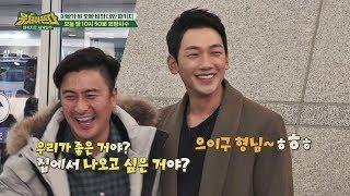 [선공개] 신입 아빠 '비' 득녀 후 자의로 출연한 특급 게스트☆ 뭉쳐야 뜬다 50회