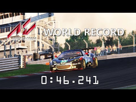 Assetto Corsa - Lotus Evora GX @ Brands Hatch Indy World Record.