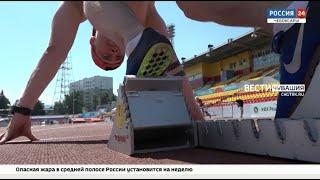 Завтра в столице Чувашии начнется чемпионат России по легкой атлетике
