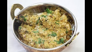 Dahi chicken | Dahi murg | Instant and delicious chicken recipe | दही वाला चिकन