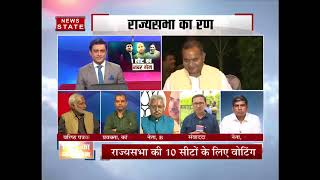 Khabar Vishesh| Rajya Sabha Elections 2018: Suspense in UP continues